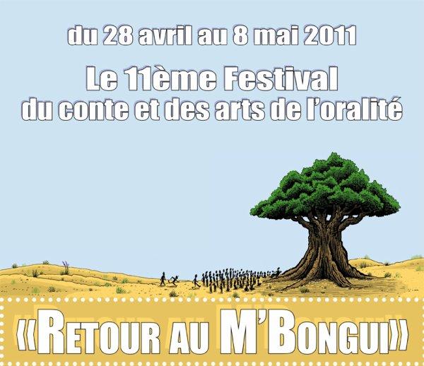 """""""Je marche pour savoir où je vais...."""" Festival Retour au Mbongui 2011"""