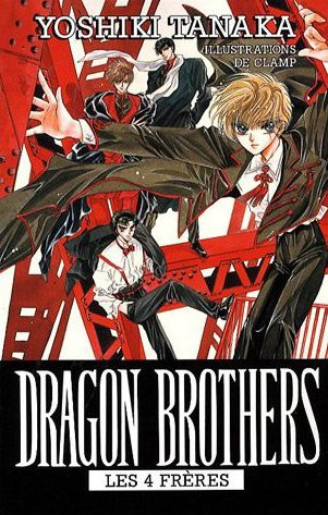 """Dragon brothers"""