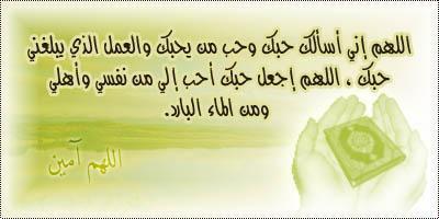 alahoma amin