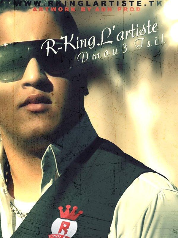 R-King  - Dmo3i Tsil 2011