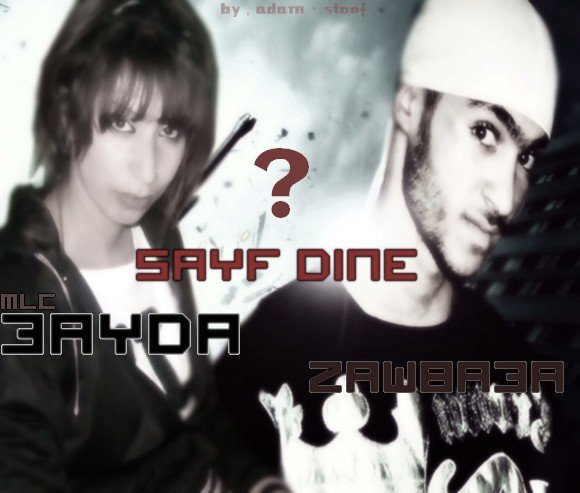 3AYDA  FT sayf dine & zawba3a