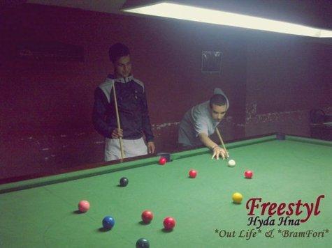 Out Life feat Bramfori