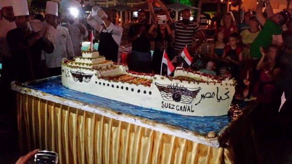 Празднование открытия второго Суэцкого канала
