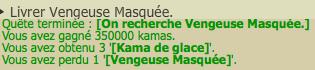 Larmes d'ouronigride , Vengeuse masquée , Hypogée