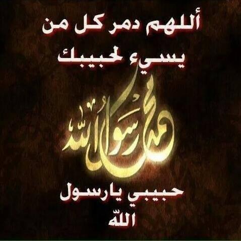 Salla llaho alayhiii wa sallam