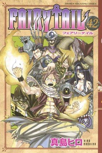 Couverture des prochains tomes de Fairy Tail du 42 à 47 !!!