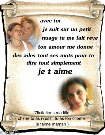 Fèlicitation Ma Fille Cherie Tu As Rèussi L Ecole Tu As Ton