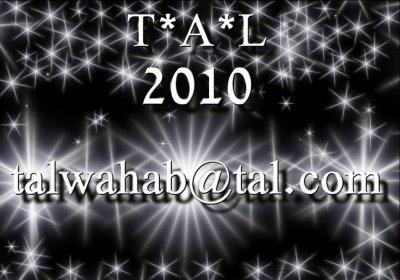 la ta3li9