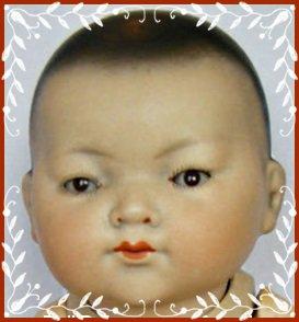 Rare Bébé ancien Armand Marseille - Germany 353/3K de type asiatique