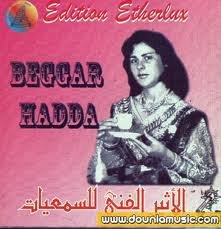 BEGGAR HADDA