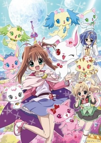 Jewelpet saison 1-2-3-4