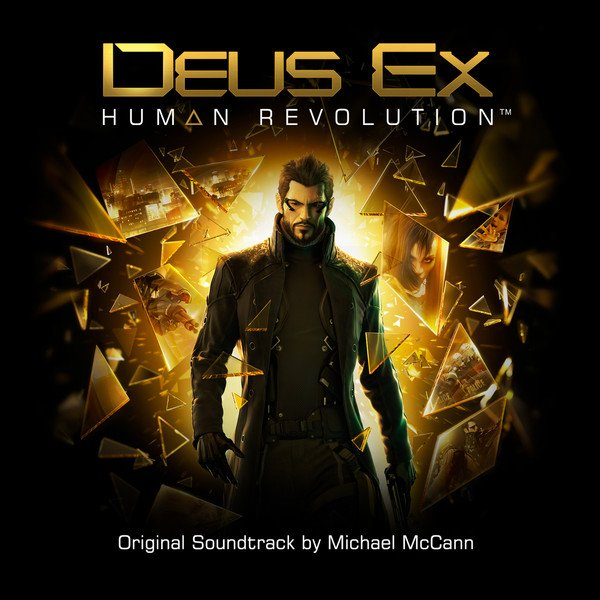 Deus Ex: Human Revolution Original Soundtrack / Endings (2011)