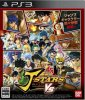 J-Star Victory VS