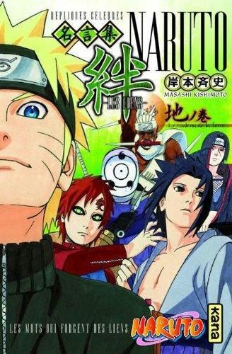 Artbook Naruto