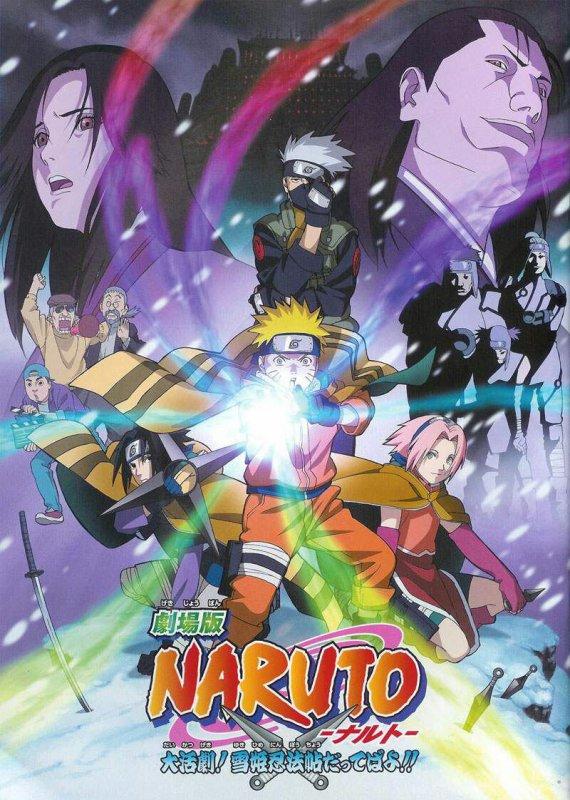 Les films Naruto : la princesse  des neige
