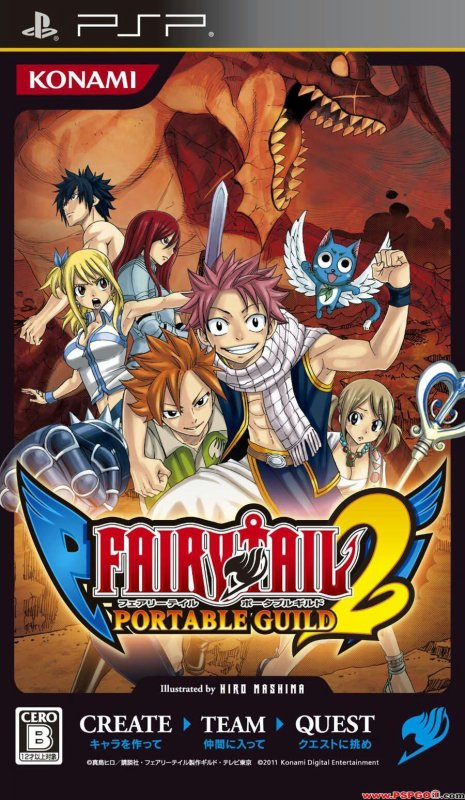 Fairy Tail : Portable Guilde