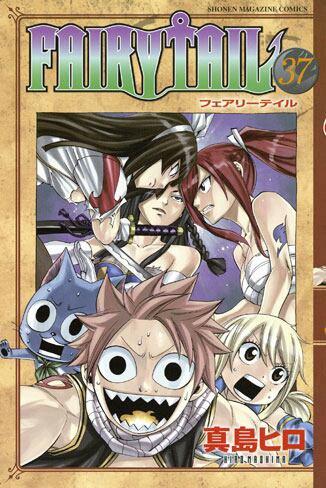 Manga Fairy Tail