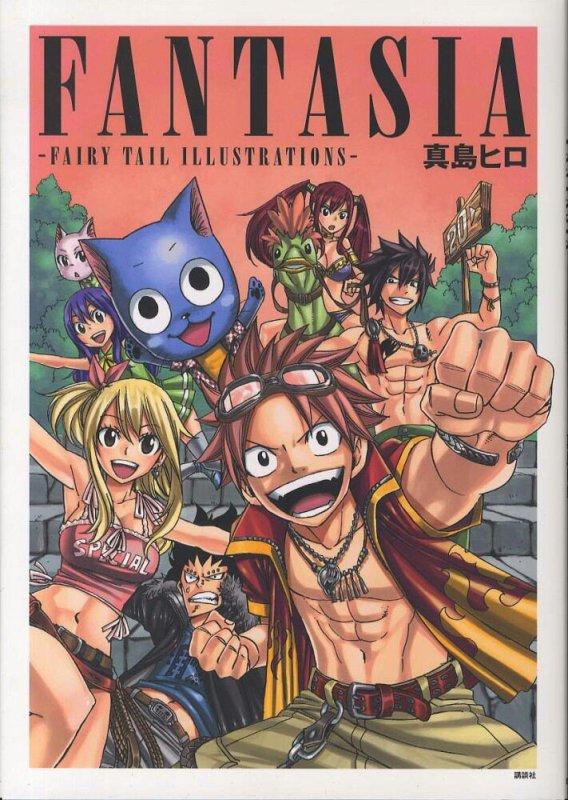 Artbook Fairy Tail : Fantasia