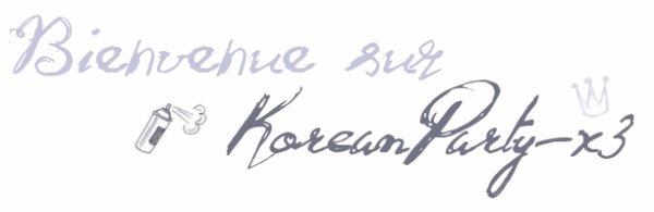 환영 - Hwan-Yeong - Bienvenue