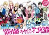 Présentation du Manga Servamp (Be me).