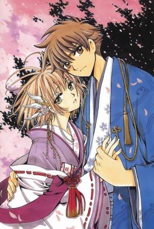 Manga 3: Tsubasa Chronicle