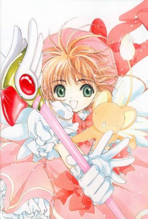 Manga 4: Card captor Sakura