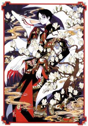 Manga 5: xxxHolic