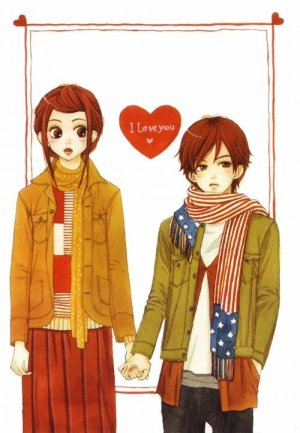 Manga 12: Lovely Complex