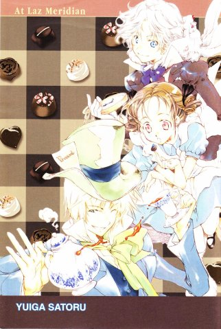 Manga 41 : At Laz Meridian