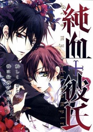Manga 81 : Junketsu + Kareshi