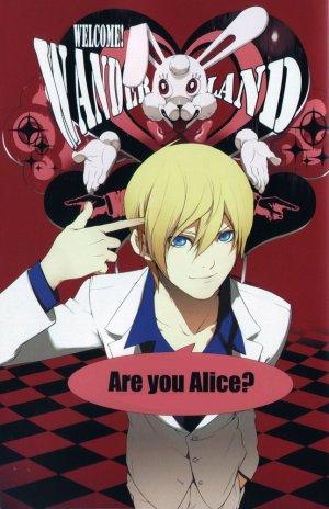 Manga 83 : Are you Alice ?