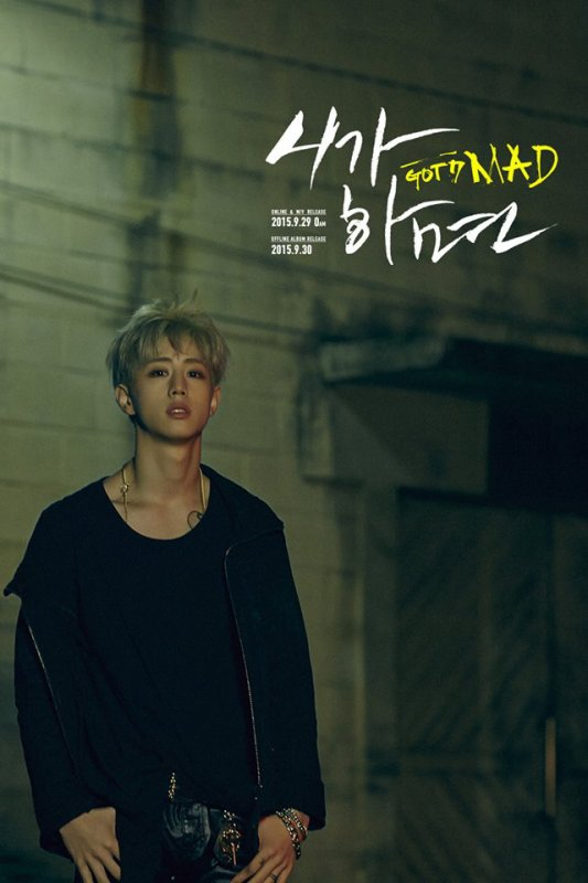MAD | Mark Teaser (Photo + Vidéo)