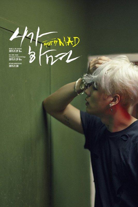 MAD | Jackson Teaser (Photo + Vidéo)