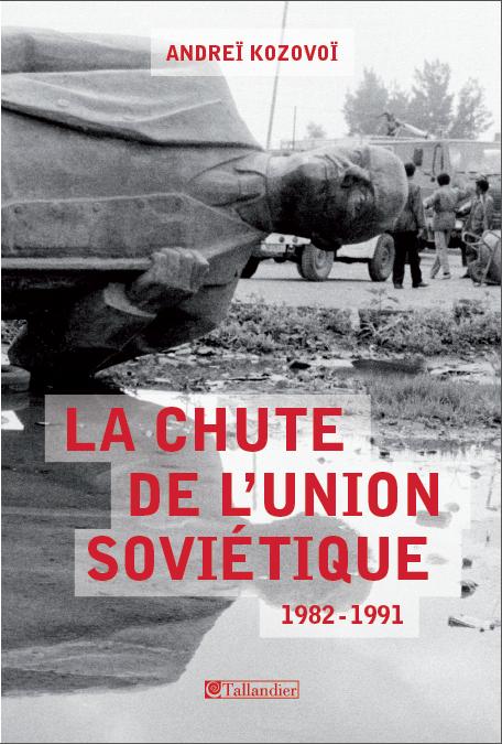Литературная ссылка - Réference littéraire