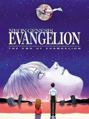 Evangelion (épisode + film)