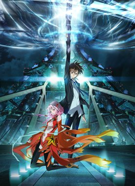 guilty crown ♥♥