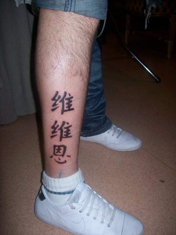Mon Tatoo =D