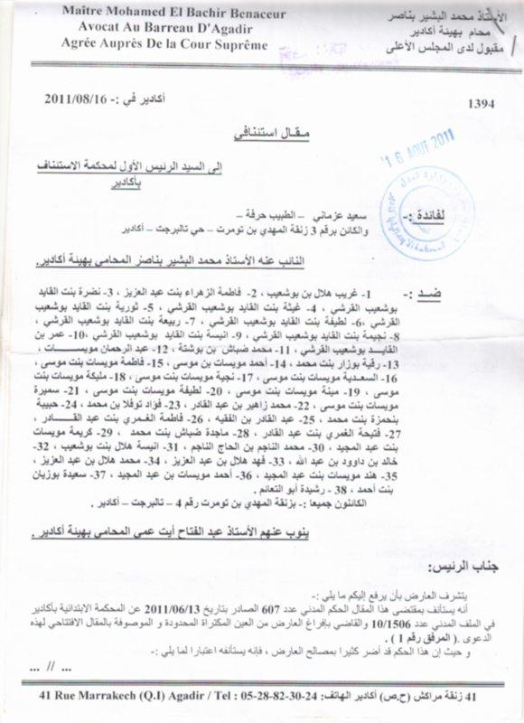 lettre plainte civil