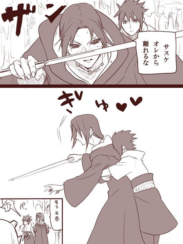 Sasuke & Itachi <3 :3