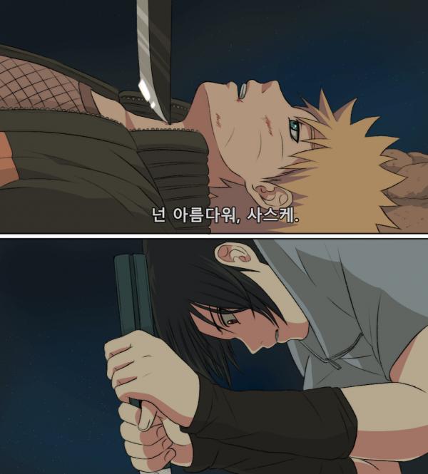 Naruto & Sasuke <3 :3 *Q*