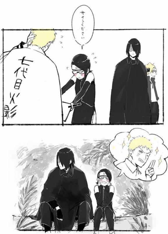 Sarada pense trop a Naruto xD