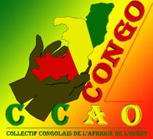 Blog de Collectif Congolais de l'Afrique de l'Ouest (CCAO)