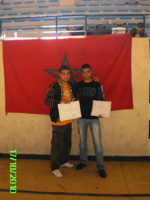 mon frere  kick          2010