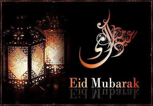 L'Aid Moubarak La famille <3