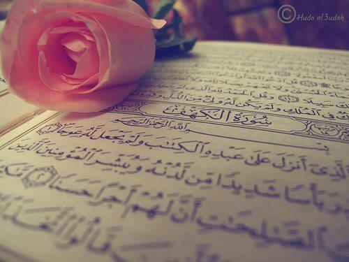 Allah me suffit il est le meilleur à qui me fier