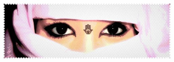 La Main de Fatma, L'Oeil ou autre :