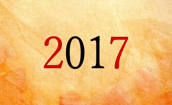 I wish it you now : happy new year '17!