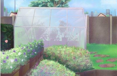 Jardin (club de jardinage)