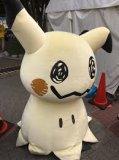 Photo de Conventions-Otaku