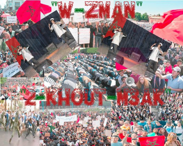 New 2011 : W-Zman -_- 2 Khout M3ak ( By 9ozira-records )